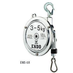 Conductix Wampfler - Endo Food Grade SAFETY Zero Balancers EW-X Series 'ECO' Balancers